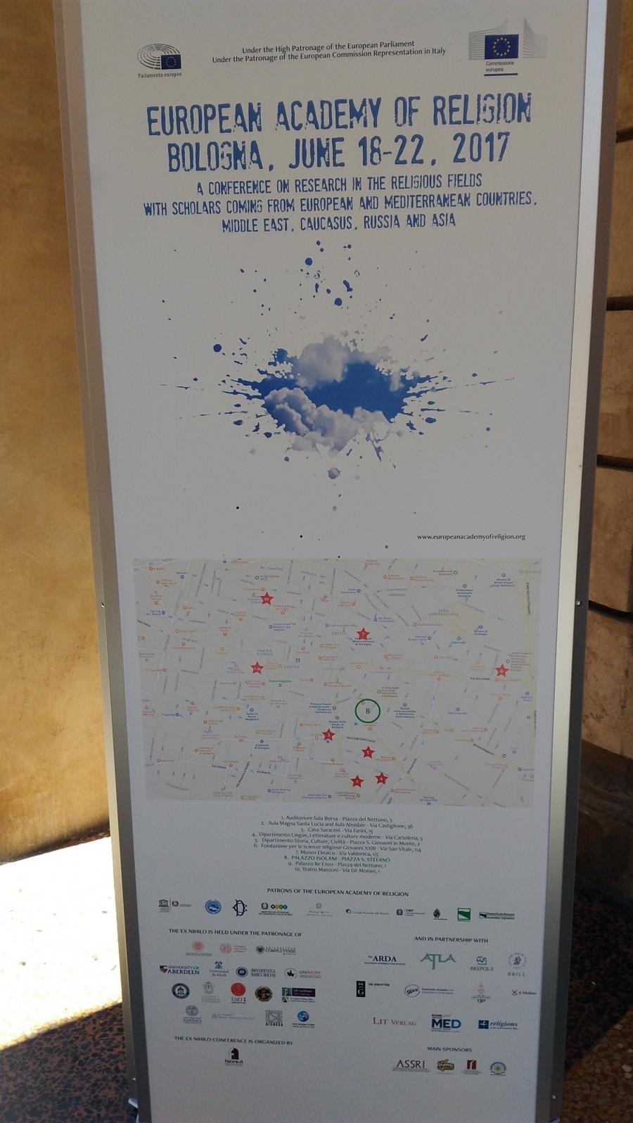 볼로냐 대학-유럽종교학술회의 2.jpg